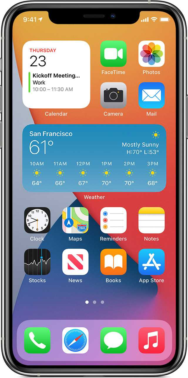 Scooper Ethiopia Technology News New Iphone Ios 14 Update Today Lets You Put Widgets On Home Screen For First Time Ever Here S How